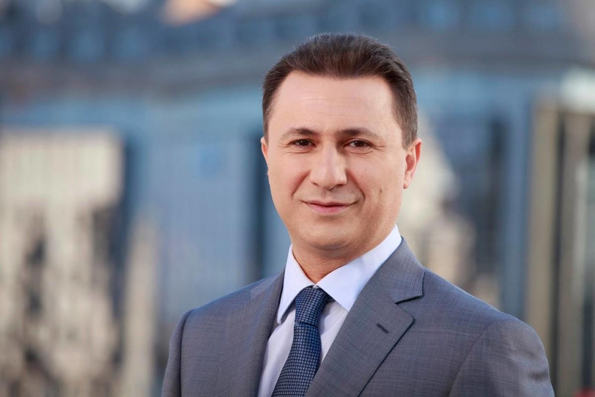Megszüntették a nyomozást Nikola Gruevszki Magyarországra szökése ügyében