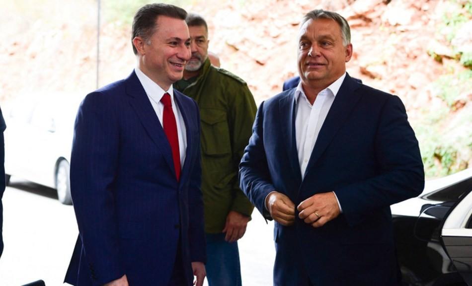 Vizsgálóbizottság felállítását kezdeményezik a Gruevszki-ügyben