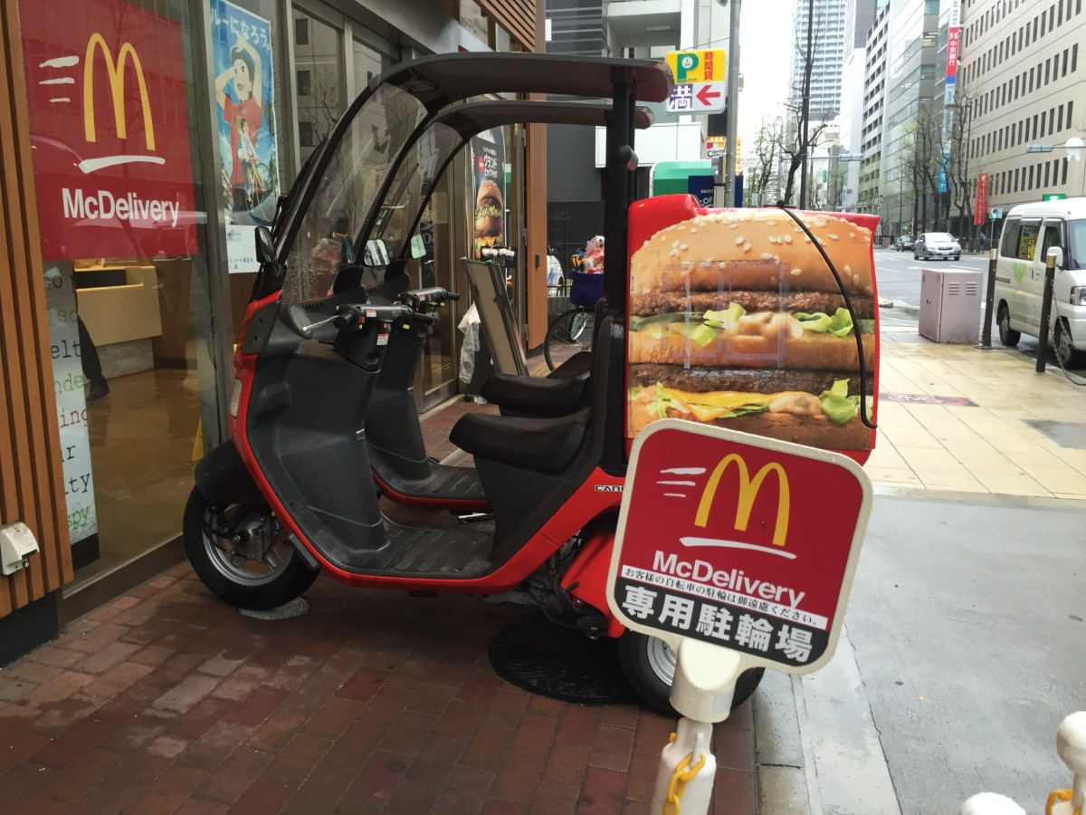 McDelivery Japánban, Oszakában.