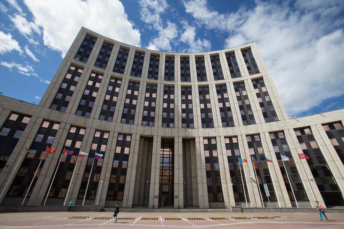 A Nemzetközi Gazdasági Együttműködési Bank központja Moszkvában.