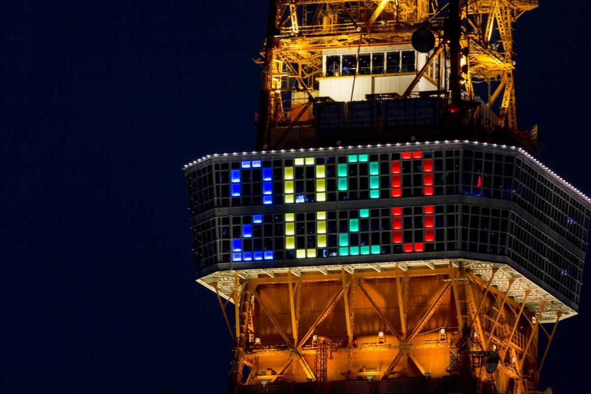Hivatalos: elmarad a 2020-as tokiói olimpia
