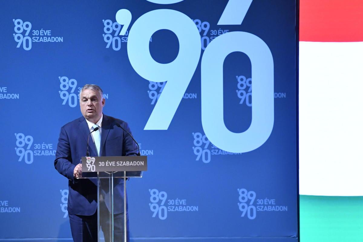 Orbán Viktor miniszterelnök beszédet mond A magyar függetlenség napja című konferencián a Pesti Vigadóban 2021. június 19-én.